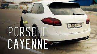 Большой тест-драйв (видеоверсия): Porsche Cayenne(Сайт: http://btdrive.ru/ | Twitter: http://twitter.com/bigtestdrive | G+: google.com/+stillavinpro | Instagram: http://instagram.com/bigtestdrive | Facebook: ..., 2013-09-05T19:16:34.000Z)