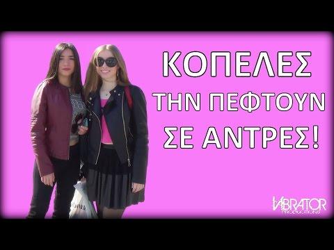 www πορνό βίντεο com com
