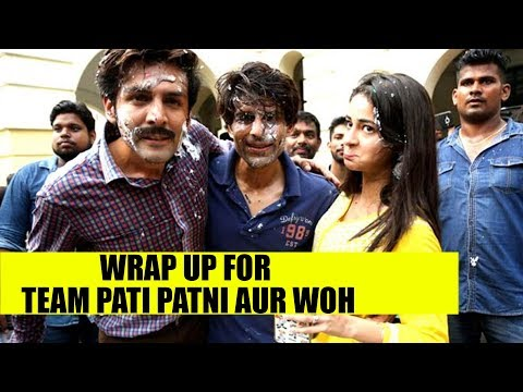 Kartik Aryan and Ananya Panday cut the cake as they wrap up shoot for Team Pati Patni Aur Woh Mp3