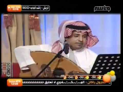 Rashid Al Majid Allah Kareem-راشد الماجد الله كريم - YouTube