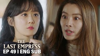 """Jang Na Ra """"Drag out Seo Kang Hee right now and lock her up in a cell"""" [The Last Empress Ep 49]"""