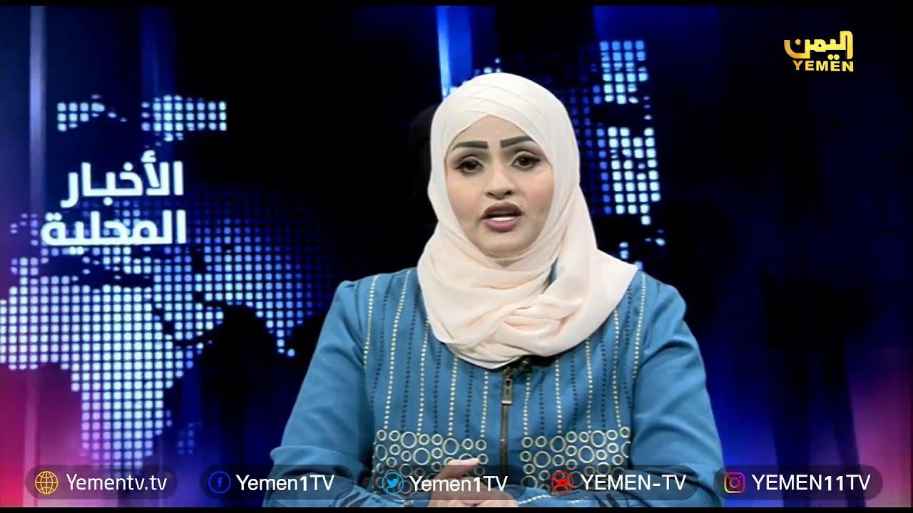 Photo of نشرة السابعة – تقديم / سما أحمد       15/10/2019