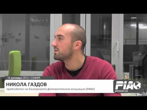 Газдов: Сметките за ток не са увеличени заради #ВЕИ