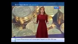 Новости на канале Россия 24 о валюте bitcoin