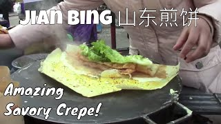 Chinese Street Food: Jian Bing (山东煎饼)