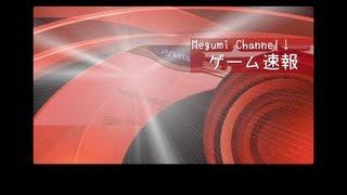 [ゲーム速報] 私たちのスクウェア・エニックス 和田洋一社長が退任!! 私と社長。 動画 30