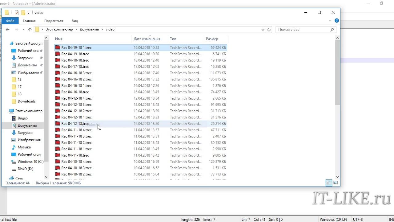 файл занят другим процессомкак разблокировать онлайн банк