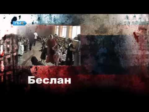 Россия_ Эпоха Путина - Документальные Фильмы