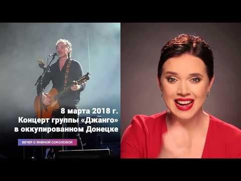 Соколова ответила Прилепину