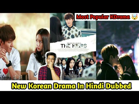 Download The Heirs Korean Drama In Hindi Dubbed    The Heirs Korean Drama All Episodes In Hindi On Mx Player