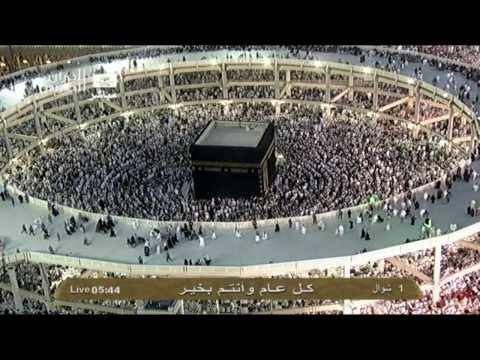 Vidéo : Takbîr de l'Aïd al-Fitr 1434 à La Mecque