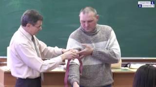 Первая помощь - обучение педагогических работников