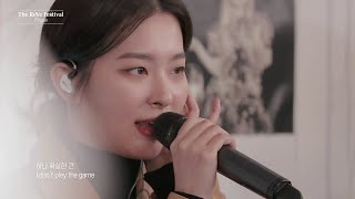 Download lagu Red Velvet 레드벨벳 - Psycho @ReVe Festival FINALE