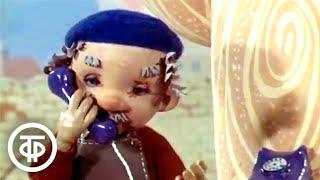 Будь моим слоном Кукольный мультипликационный фильм 1976