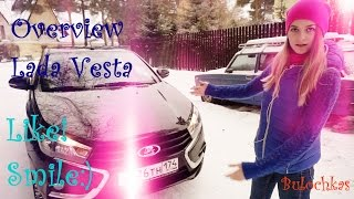 женский обзор на машину Лада Веста
