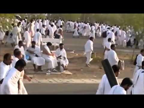 Download Mina Aur Arfat Rawangi | Hajj | HD