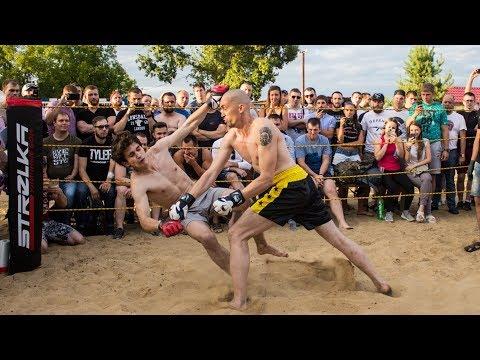 SKULL from Street vs MMA Fighter !!! middleweight