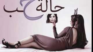 Elissa - Helwa Ya Baladi - HD / إليسا - حلوة يا بلدي