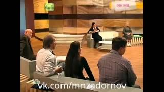 М. Задорнов, Путин и Маша