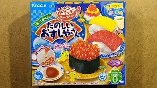Kracie popin' cookin' candy sushi kit.  (Clumsy bear version.)
