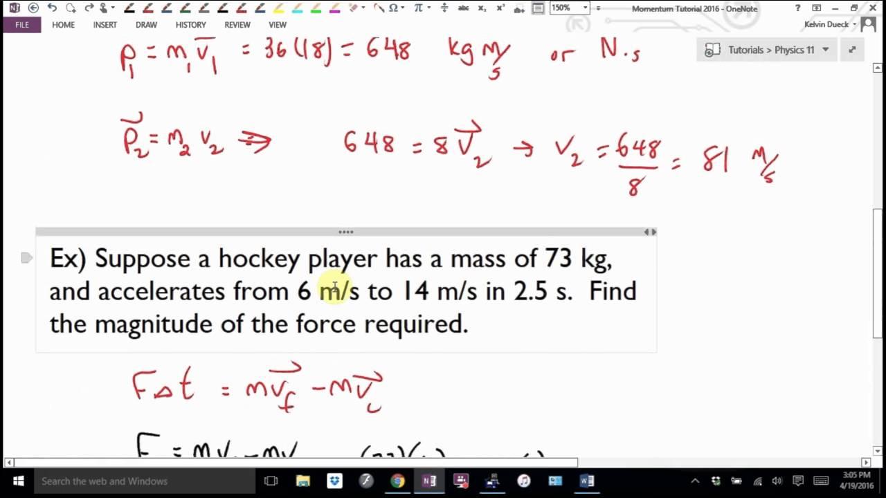 Physics 11 momentum tutorial 2016 youtube physics 11 momentum tutorial 2016 buycottarizona