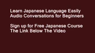 Learn to Speak Japanese at the airport