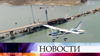 В широкий прокат выходит фильм «Крымский мост. Сделано с любовью!».