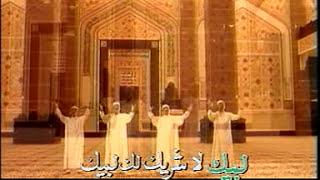 Labbaik Allah Humma Labbaik - Haji Haj Nasyid with Translation