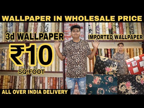 Cheapest Wallpaper Market In Delhi Wholesale Retail Imported Wallpaper 3d Wallpaper Youtube