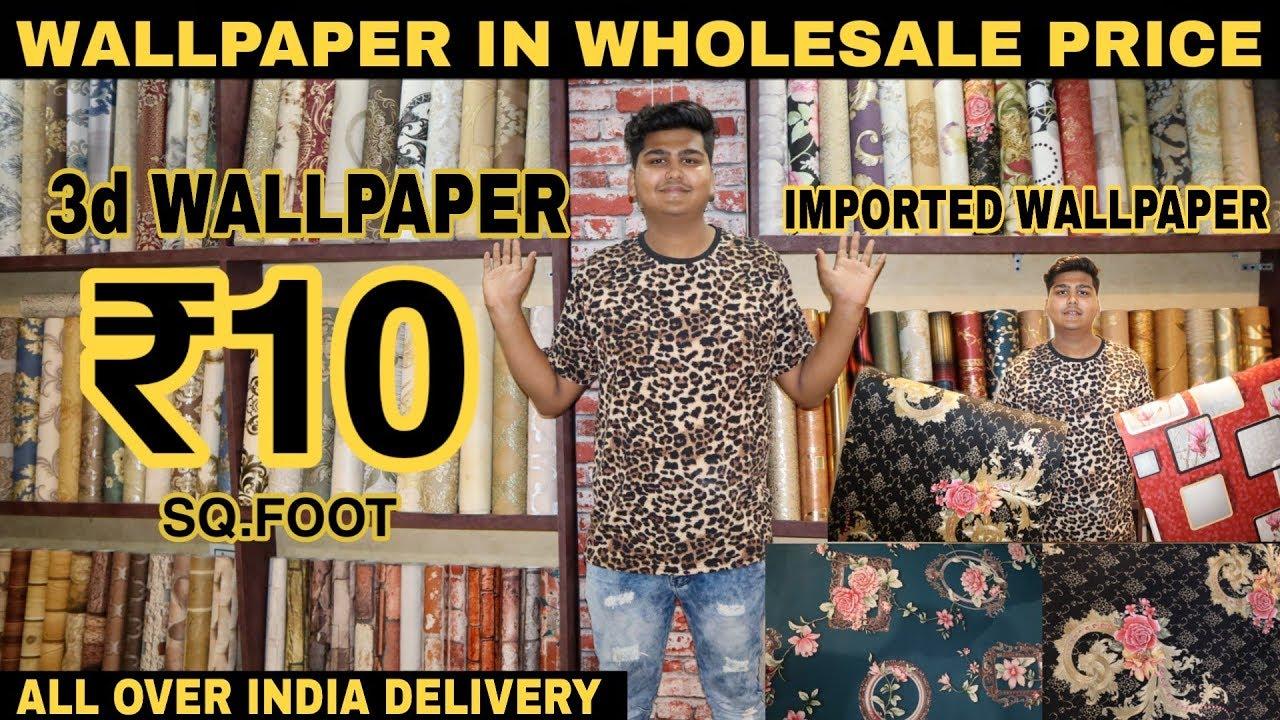 Cheapest Wallpaper Market In Delhi Wholesale Retail Imported Wallpaper 3d Wallpaper Youtube