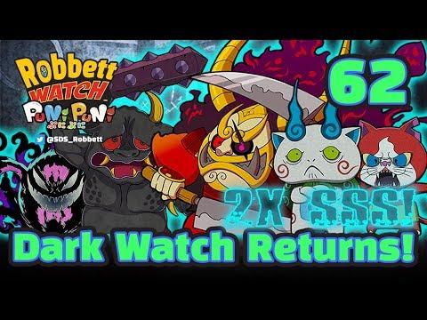 Yo-kai Watch Puni Puni #62: Dark Watch Returns! Extreme Snartle! Kuroi Watch! Robbett Watch