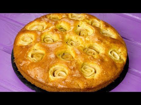 Questa è la più deliziosa torta di mele, preparatela! | Saporito.TV