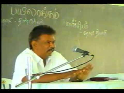 Marxism Lecture in Tamil(மார்க்சீயம் என்றல் என்ன - தோழர் - தியாகு ) Part1
