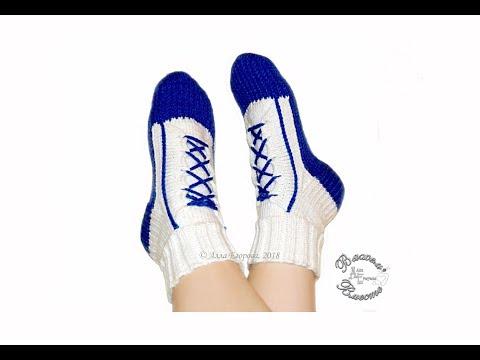 Связать носки спицами кеды