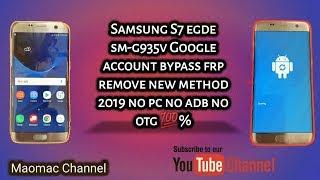 G935V Combination File