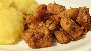 Фасанджун – Тушенная Курица в Гранатовом Соке кулинарный видео рецепт
