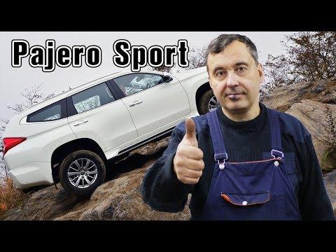 [Автообзор] Mitsubishi Pajero Sport 2017.