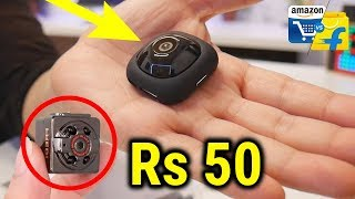 सुरक्षा के लिए बनाये गए ये टेक्नोलॉजी Gadgets | जिसे आजतक आपने नहीं देखा है |HiTech New Invention