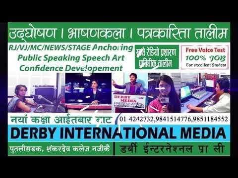 Public Speaking Training In kathmandu || DERBY INT'l MEDIA -since 2065