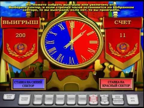 Бонусная игра в автомате Золото Партии СССР