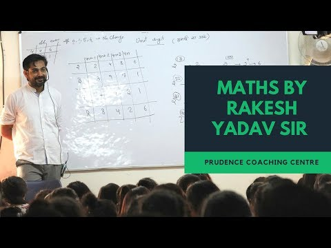 Maths By Rakesh Yadav Sir| Unit Digit| Prudence Coaching Cen