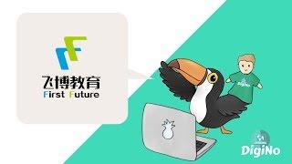 First Future - Online ESL Teaching Job