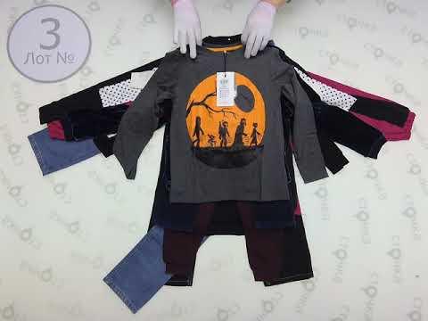 Name It KIDS MIX Autumn Winter 3, сток одежда оптом