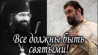 В Православии нет тайного учения. Протоиерей  Андрей Ткачёв.