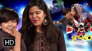 Naa Show Naa Ishtam |  Mangli | 18th November 2017 | Full Episode 106 | ETV Plus