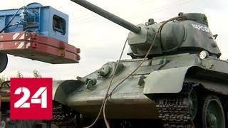 У музеї Верхньої Пишми з'явився унікальний зразок танка Т-34 - Росія 24