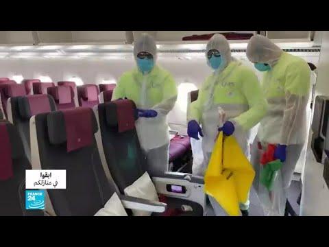 فيروس كورونا.. شاهد كيف يتم تنظيف وتعقيم الطائرات في قطر  - نشر قبل 7 ساعة