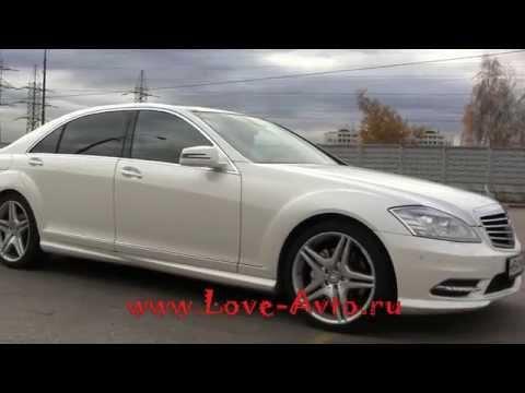 Аренда Mercedes Benz S221 AMG белый. Прокат Мерседеса представительского класса.