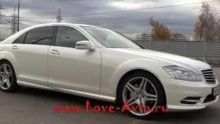 Аренда Mercedes-Benz S221 AMG белый. Прокат Мерседеса представительского класса.(, 2015-11-05T21:30:47.000Z)