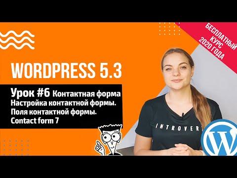 Настройки php 5.3 для wordpress